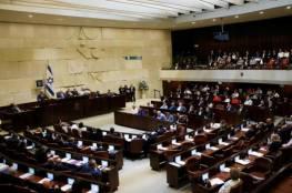 الكنيست الإسرائيلي يصادق بالقراءة الأولى على مشروع قانون التناوب