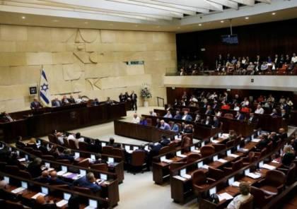 الكنيست الإسرائيلي يصادق بالقراءة التمهيدية على القانون النرويجي