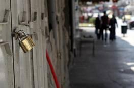 جمعية رجال الأعمال تبحث مع سفراء الاتحاد الأوروبي مشاكل غزة والقطاع الخاص