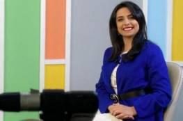 مركز الميزان يطالب بالتحقيق في الاعتداء بالضرب على صحافية بغزة