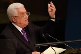 رسالة من الرئيس عباس لنظيره التونسي وهذا مفادها..