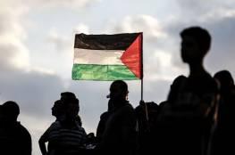 """هآرتس: إلى متى سيعيش الجيل الفلسطيني في """"سجن أوسلو"""" وتحت رحمة المال القطري؟"""
