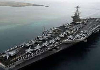 """""""سي إن إن"""": تحريك حاملة الطائرات """"يو إس إس نيميتز"""" إلى منطقة الخليج"""