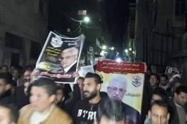 تمزيق لافتات تطالب برحيل الرئيس.. فتح: شعبنا بغزة ينتفض دفاعا عن الشرعية