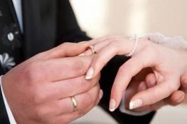 خطوات مهمة يجب اتباعها قبل الزواج
