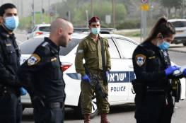 """""""إسرائيل"""": الاغلاق سيستمر 3 إلى 4 أسابيع وحسب المنحى الوبائي"""