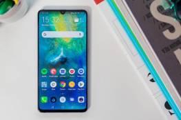 """""""هواوي"""" تكشف عن أول هاتف ذكي لشبكة الجيل الخامس"""