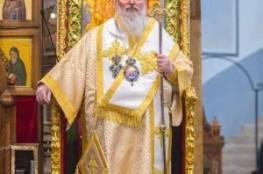 وفاة مطران كنيسة المهد للروم الارثوذكس ثيو فيلكتوس