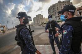 الداخلية بغزة توضح بشأن الإغلاق الكلي يومي الجمعة والسبت