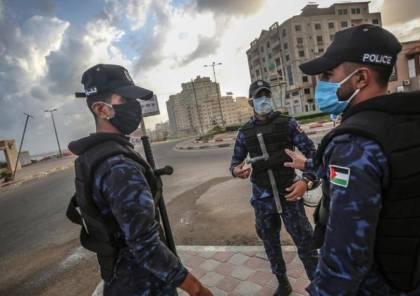 بيان من داخلية غزة حول حظر التجوال والإغلاق الشامل ..