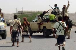 التحالف العربي بقيادة السعودية يوقف حملته العسكرية في الحديدة