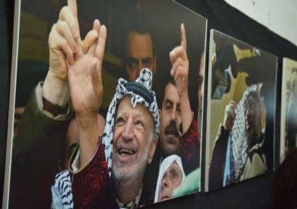 معرض صور يجسد حياة الشهيد عرفات في مخيم بلاطة