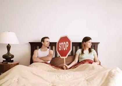 لماذا ترفضك زوجتكَ؟!