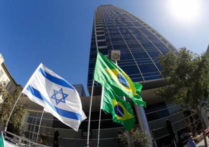 البرازيل تفتتح مكتبا تجاريا في القدس وتتعهد بنقل سفارتها