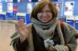 موسكو : حائزة على جائزة نوبل للأدب تعترف بممارسة الجنس مع النساء والرجال