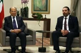 """شاهد: """"فيديو مسرب"""" يرصد هجوم الرئيس اللبناني على الحريري.. والأخير يرد"""