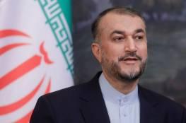 وزير الخارجية الايراني: نستخدم جميع إمكاناتنا لدعم القضية الفلسطينية