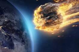 غدا.. كويكب ضخم يقترب من الأرض!