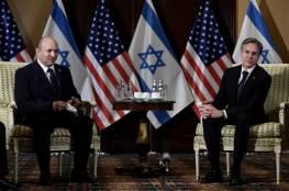 """بلينكين لبينيت:""""سنتحدث عن القضية الفلسطينية التي تهمنا جميعا"""""""