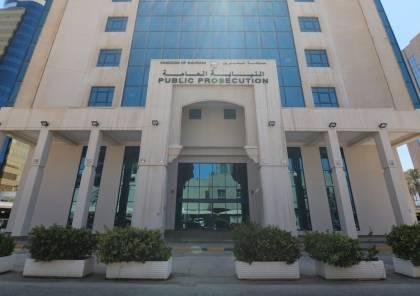 النيابة البحرينية تستجوب 29 متهما شاركوا في تجمعات دينية