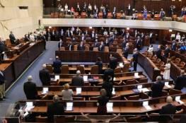 تشكيل الحكومة الاسرائيلية: بينيت وساعر يتجهان للوحدة واستمالة الأحزاب الحريدية