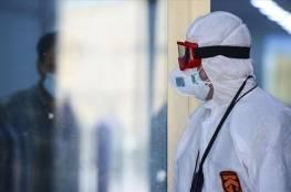 """ظهور سلالة جديدة من فيروس """"كورونا"""" في بريطانيا"""