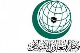 منظمة التعاون الإسلامي تسلّم وزارة الصحة منحة مقدمة من نيجيريا