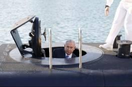 مندلبليت لغانتس: أوقف عمل لجنة تحقيق الغواصات