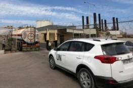 ملحم : رقابة الأمم المتحدة على الوقود القطري حدت من عمليات التهريب في غزة
