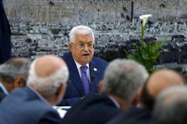 لا قائمة مشتركة بين حماس و فتح...صحيفة :تراجع الرئيس عن حصر الترشح لمنصب الرئاسة