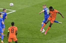 هولندا تفوز على أوكرانيا بشق الأنفس (فيديو)