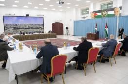 """تفاصيل اجتماع """"تنفيذية المنظمة"""" برئاسة الرئيس عباس: القيادة ستعيد علاقاتها مع الولايات المتحدة"""