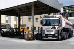 العمادي: قطر لن تمول وقود الكهرباء لقطاع غزة بعد ابريل القادم