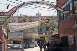 وزير الصحة اللبناني والسفير دبور يتفقدان مخيم الجليل