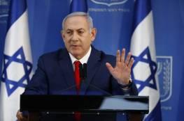 """نتنياهو يهاجم ميزانية الحكومة الجديدة ويصفها """"بالسيئة"""""""