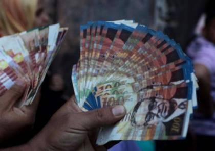 الحكومة: تكشف عن اّلية صرف رواتب الموظفين خلال الأشهر القادمة