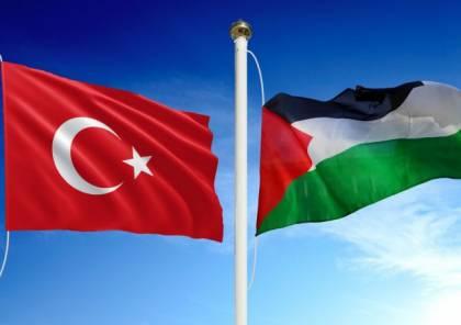 """تركيا تعلق على تطبيع المغرب مع اسرائيل: """"ليس على حساب الفلسطينيين"""""""