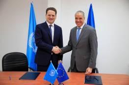 الاتحاد الأوروبي يعلن عن تقديم تبرع حيوي للأونروا بقيمة 82 مليون يورو