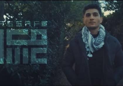 """""""فلسطين أنت الروح"""".. الفنان الفلسطيني محمد عساف يطلق أغنيته الجديدة"""