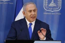 """قدم طلب سري لـ""""ريفلين"""".. قناة عبرية: نتنياهو سيترك الساحة السياسية في هذه الحالة.."""