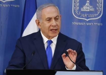 """نتنياهو : """" أعددنا خطة عسكرية خاصة ضد غزة لن اكشف تفاصيلها ولن تكون كسابقاتها """""""