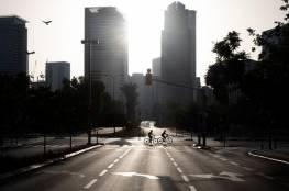اسرائيل: المصادقة على حظر تجوال ليلي يبدأ الخميس وينتهي فجر الأحد