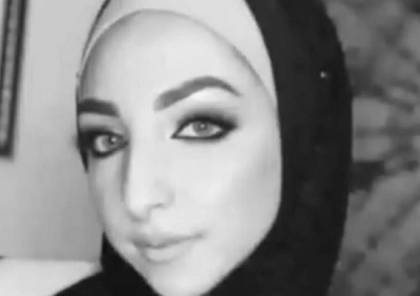 النيابة العامة تصدر توضيحًا للرأي العام بشأن قضية قتل إسراء غريب