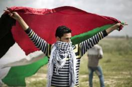 العرب في إسرائيل يحيون يوم الأرض