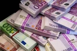 لم تكتشف إلا بعد أسابيع.. ألمانية تربح 33 مليون يورو في اليانصيب