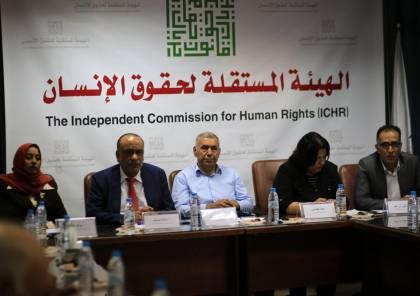 مطالبات بمواجهة سياسات التعذيب في سجون الاحتلال والسعي لمقاضاة مقترفيه