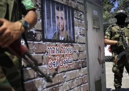 معاريف تكشف عن فشل صفقة تبادل اسرى بين حماس واسرائيل
