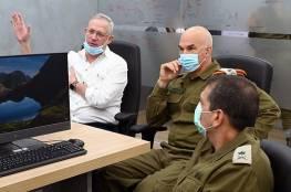 بعد إطلاق صواريخ من القطاع.. غانتس يعقد مشاورات أمنية بمشاركة كوخافي