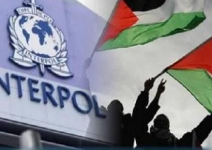 القبض على مطلوب للانتربول الدولي في بيت لحم