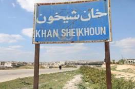 موسكو : الإرهابيون يمنعون المدنيين من مغادرة منطقة إدلب
